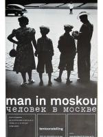 1961 Man in Moskou
