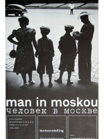 1961 Man in Moskou