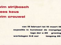 1955 uitnodiging